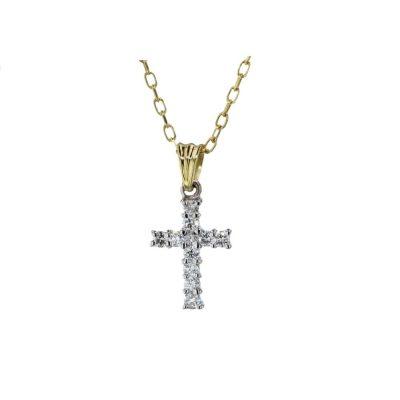 Gold Pendants 18ct. White Gold Diamond Cross Pendant